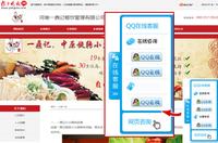商丘网络推广公司